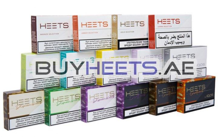 UAE IQOS Heets Bundle - 15 Small Packs of Popular Flavors