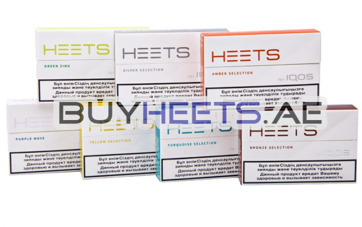 Popular Kazakhstan Bundle - 7 Small Packs of Heets Selection