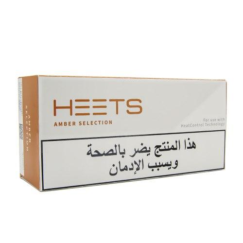 Arabic IQOS Heets Amber Selection