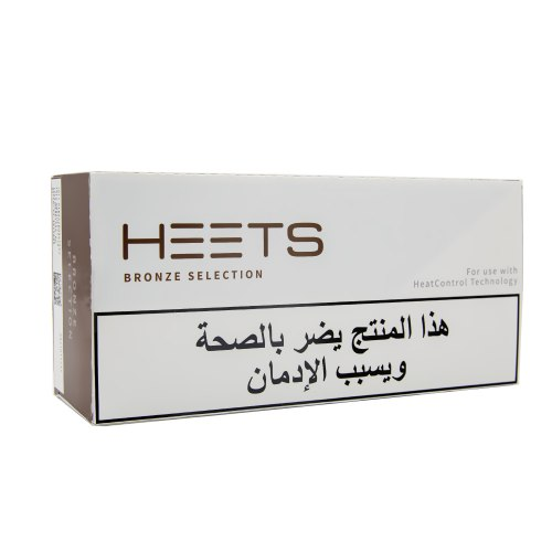 Arabic IQOS Heets Bronze Selection