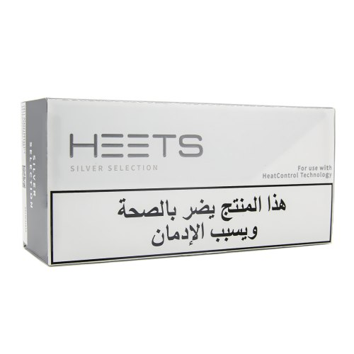 Arabic IQOS Heets Silver Selection