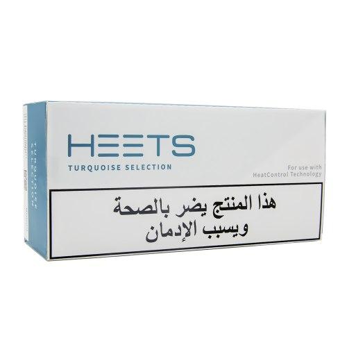 Arabic IQOS Heets Turquoise Selection