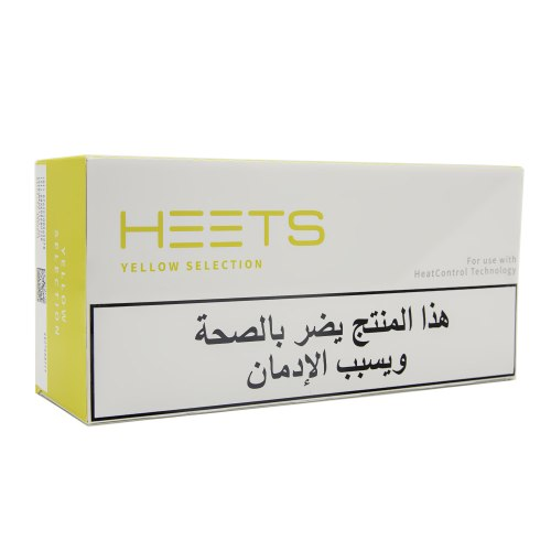 Arabic IQOS Heets Yellow Selection
